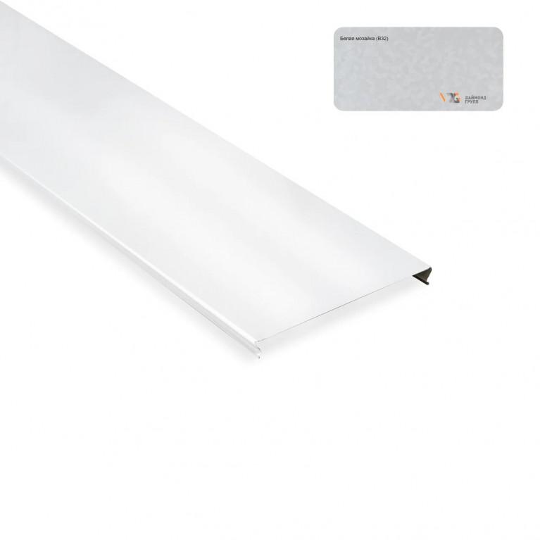 S-система 100х3000 (Белая мозаика-В32) D